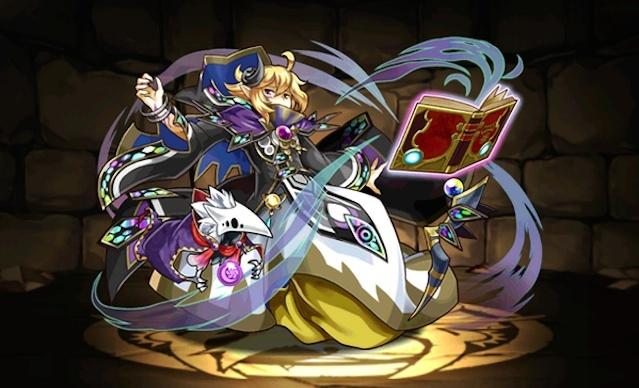 パズドラ 閃光の魔道士・レイ=シリウス