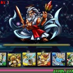 kamigami-atena-10f