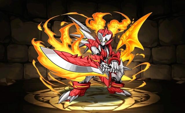 パズドラ 火の龍剣士