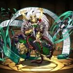 sasuke-gazou