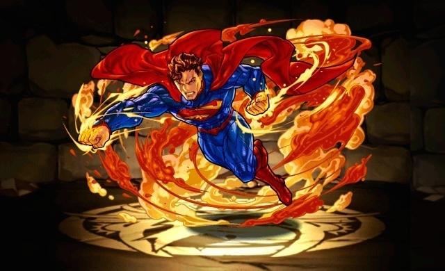 パズドラ スーパーマン