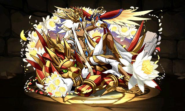 パズドラ 情熱の太陽神・ラー
